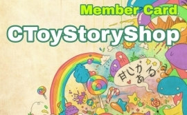 สมาชิกร้าน CToyStoryShop