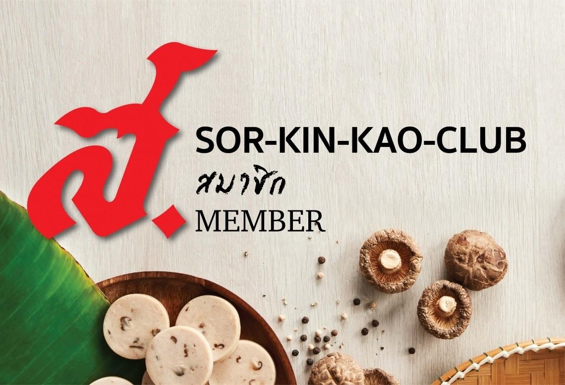 Sor-Kin-Kao-Club