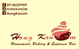 Hong Kanom - ห้องขนม
