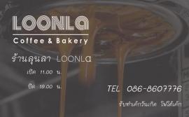 Loonla Coffee & Bakery