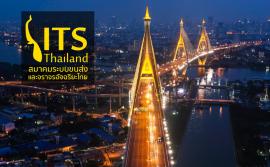 ITS Thailand