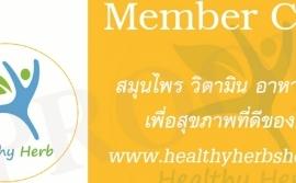 HealthyHerb Shop