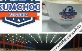 Kumchoo Stadium