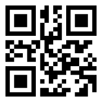 Example of QR code for point ticket