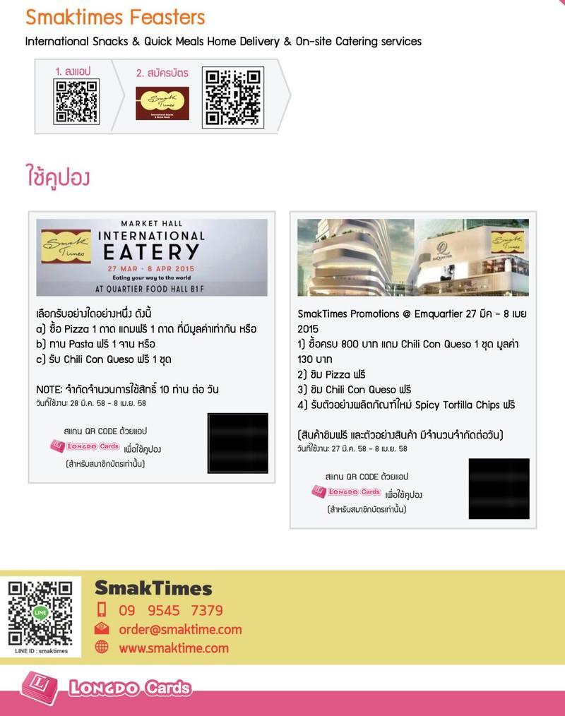 SmakTimes EmQuartier Promotion